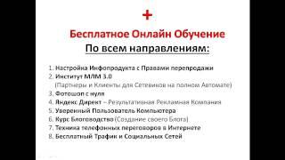 видео Услуги 1С программиста в Одессе