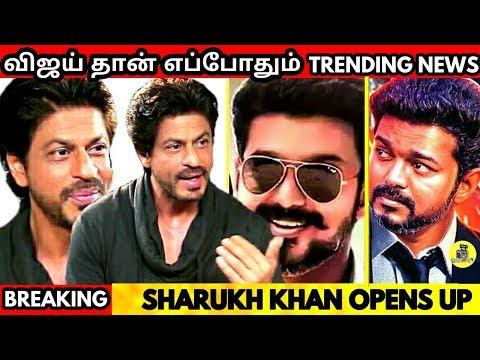 விஜய் தான் எப்போதும் எங்க ஊர்ல TRENDING NEWS ! Shahrukh Khan Opens UP ! Vijay ! Interview