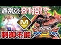 【エクバ2実況 #4】シャアザク9倍×M覚醒で通常の81倍!?完全制御不能の爆速ムーブ!人類には速すぎた…【EXVS2】【ガンダム】【Gundam】【シャア専用ザクII】【Char Zaku】