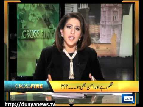 Dunya News-CROSS FIRE-23-05-2012