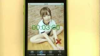 【ここみTimer】 プレイ動画 - iPhoneアプリ帝国