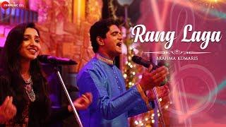 Rang Laga - Official Music Video | Sushil Suryavanshi & Pooja Giri | Brahma Kumaris