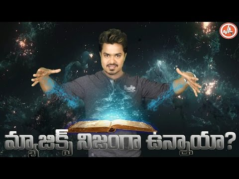 IS MAGIC REAL? | MAGIC Mystery Revealed In Telugu | Facts That You Never Know|VikramAditya|EP#52