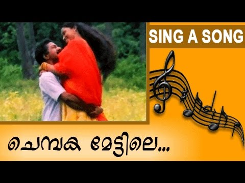 Malayalam Movie Song From Valayam  | Song