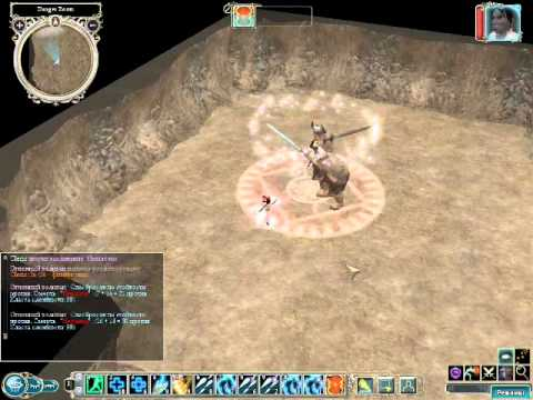 Neverwinter Nights 2 Build 9 Race Deep Gnome Classes Cleric 17
