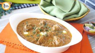 Makhni Beef Recipe By Food Fusion (Bakra Eid Special)