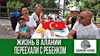 Турция 2020 В Аланью на ПМЖ Первое впечатление Едем на пикник у моря Блогеры о Турции