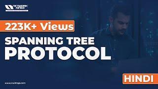 STP Spanning Tree Protocol in ( hindi Urdu Version)
