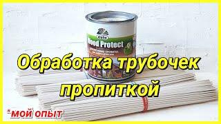 видео Артём, автор на InBenefit