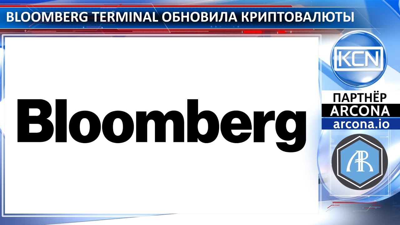Купить платежные терминалы в казахстане. Платежные терминалы оплаты, информационный и информационно платежный терминал.