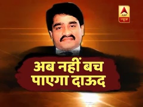India-US sign pact to track underworld don Dawood Ibrahim in Pakistan