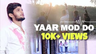YAARA TERI YAARI KO|Most Emotional Heart Touching  Friendship Video 2018 |By:-SURAJ YADAV RAO