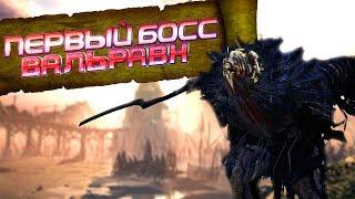 Hellblade Senuas Sacrifice Первый босс Вальравн | Все боссы хеллблейд