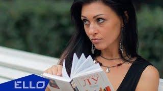 Шарлотта Рококо - Хочется любви / ELLO UP^ /