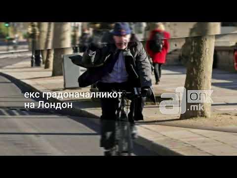 Во Европа министрите со велосипед и воз, Македонија со возила и илјадници евра за дневници