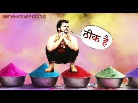 Chapra Me Pakdaenge WhatsApp Status / Khesari Lal Yadav /holi Status 2019/new WhatsApp Status