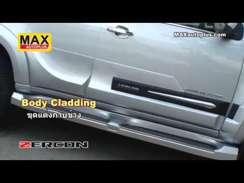 Chevrolet Trailblazer 2013 Body kit ZECON ชุดแต่งสเกิร์ต