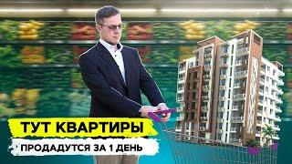 Купили пакет квартир в Варшаве для клиента  Ликвидность 100%