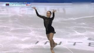 SC2012 Elizaveta TUKTAMYSHEVA FS