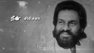 KJ Yesudas Songs WhatsApp Status Tamil| KJ Yesudas Songs Tamil WhatsApp Status|KJ Yesudas Hits Tamil