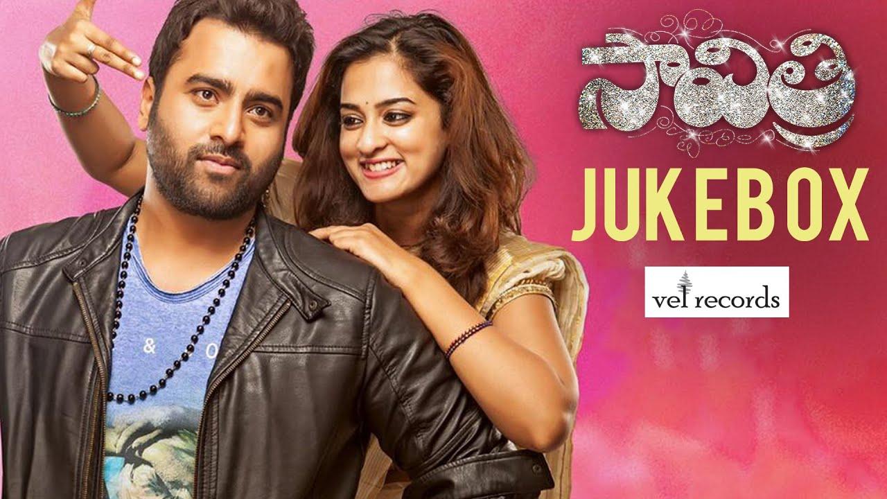 Download Savitri   Telugu Movie Full Songs   Jukebox - Vel Records