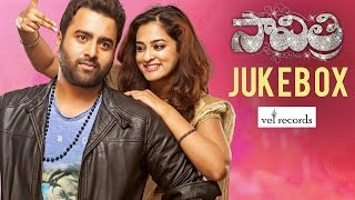 Savitri | Telugu Movie Full Songs | Jukebox - Vel Records