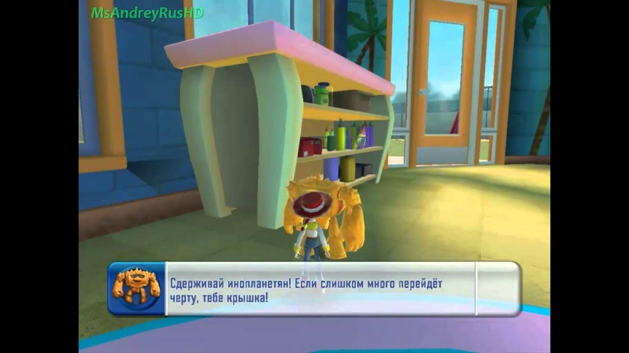 Игрушки побег из детского сада смотреть онлайн