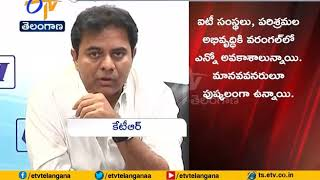 Warangal Vision Document - 2028 | second major hub for Telangana | Minister  KTR | Inagurated By CII