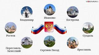 Географические особенности областей Центрального района