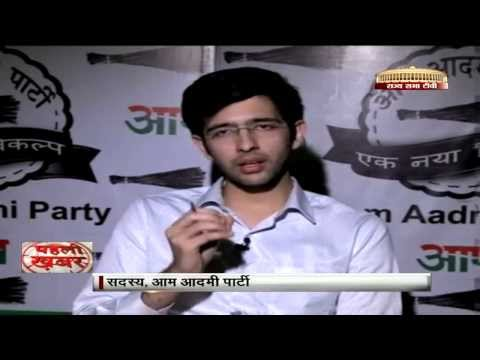 Pehli Khabar - Analysis of AAP's candidate list for Lok Sabha elections | 12.03.14