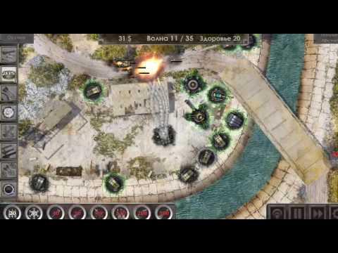Прохождение Defense Zone 3  миссия 5