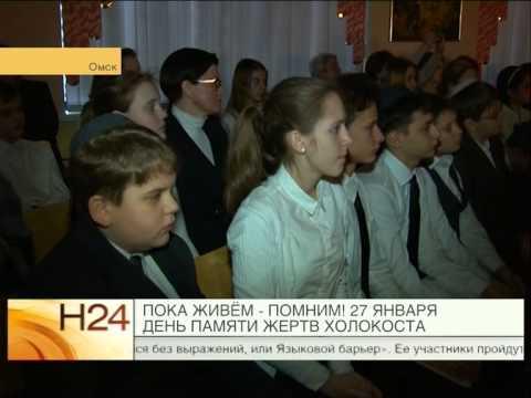 знакомства омске 24
