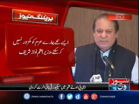 PM Nawaz Sharif condemns Charsadda court attack