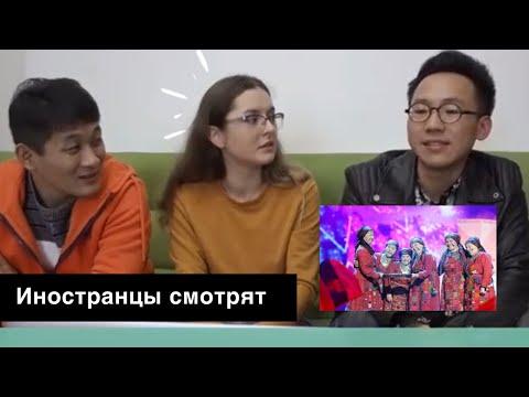 Иностранцы смотрят ЕВРОВИДЕНИЕ   Бурановские бабушки