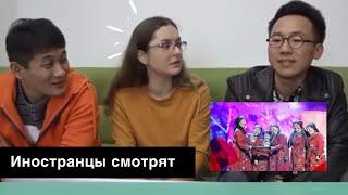 Скачать Иностранцы смотрят ЕВРОВИДЕНИЕ Бурановские бабушки