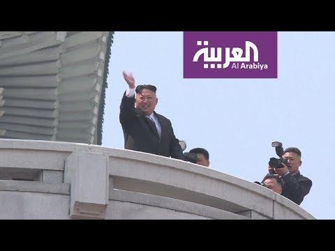 ترمب يلغي لقائه بزعيم كوريا الشمالية  - نشر قبل 9 دقيقة