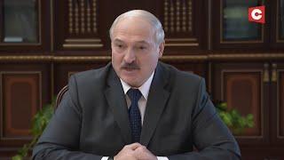Лукашенко о коронавирусе: Люди уже руки опустили, довёл психоз! Ещё и новый чесночно-имбирный!