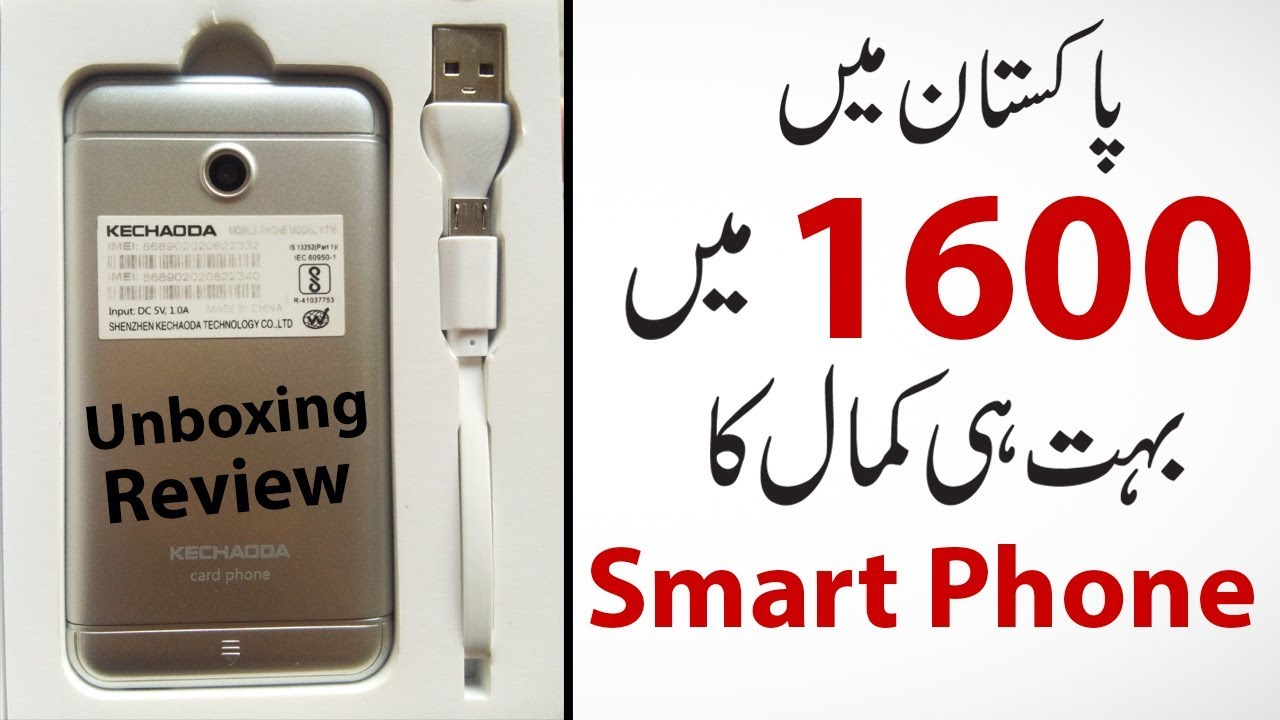 eb00698c582e75 Unboxing and Review of KECHAODA K116 || Best Smart Phone - YouTube