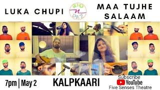 Luka Chupi - Maa Tujhe Salaam | Mandira FT. Rio & Raz | Hit Bollywood Song | Best Hindi Song |