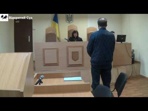 Розгляд скарги на бездіяльність службової особи Генеральної прокуратури України