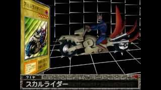 PS 遊戲王 被封印的記憶 卡片 601~722 (カード.CARD) 遊戯王 封印されし Yu Gi Oh Sealed Memories