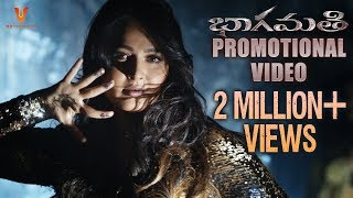 bhaagamathie promotional video