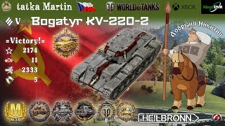 """WOT console, Bogatyr KV-220-2, Pool's Medals, """"M"""" No. 235"""