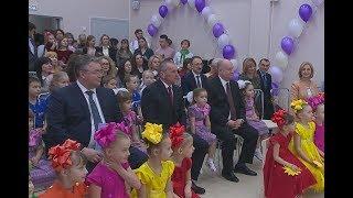 Открылся самый большой в Ставрополе детский сад