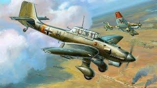 Пикирующий бомбардировщик, штурмовик Ju 87