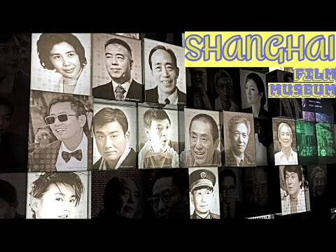 Shanghai Film Museum  上海电影博物馆 : Which FILM STAR do you recognize from the films you have watched?