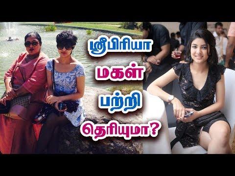 ஸ்ரீப்ரியா மகள் பற்றி தெரியுமா? - Sripriya Daughter Sneha Sethupathi thumbnail