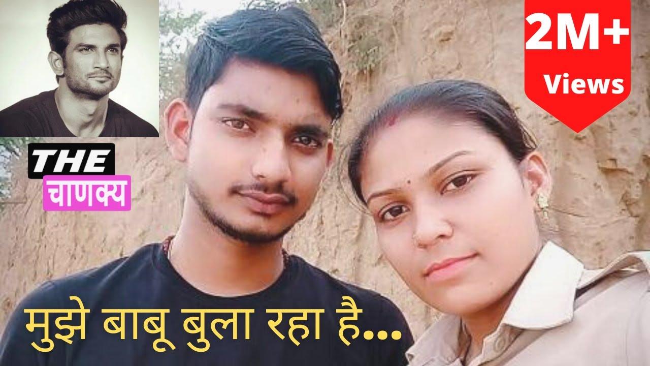 पति की हत्या के 14वें दिन महिला सिपाही ने छोड़ दी दुनिया । Constable Rinky Rajput & Manish Rajput