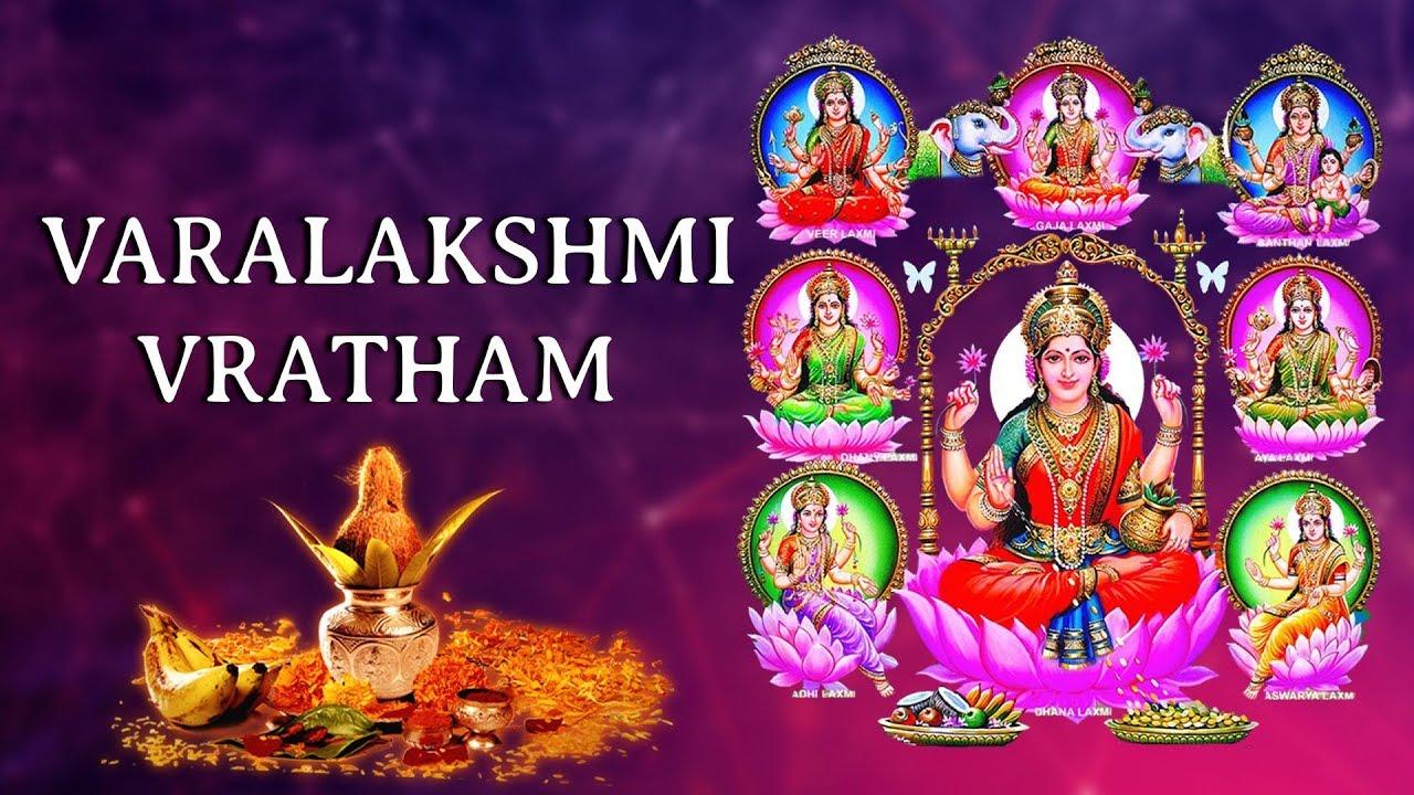 Varalakshmi Vratham 2019 Varalakshmi Pooja Varalakshmi