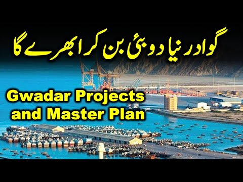 Gwadar Projects and Master Plan | How to Start Property Business in Gwadar | Mega Property Business